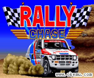 极速英豪 (Rally Chase)