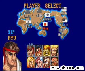 2666 - 快打旋风2 (Street Fighter 2 World Warrior) 美版 [!]