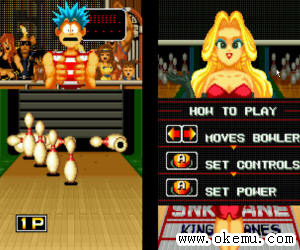 超级保龄球 (League Bowling)